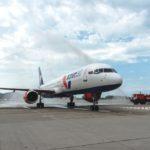 Ernest запускает рейс Киев - Неаполь
