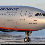"""""""აეროფლოტს"""" რუსეთის ხელისუფლებამ თბილისში პირდაპირი რეისების შესრულებაზე უარი უთხრა"""
